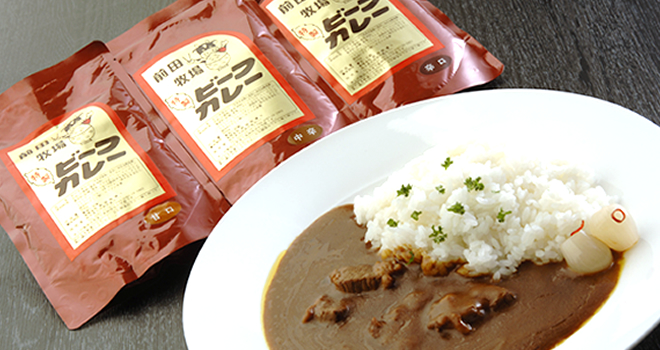 mb001_curry